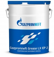 Смазка Gazpromneft Grease LX EP 2 8 кг
